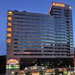 Vienna Hotel (Fuhua Road) Shenzhen