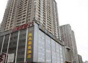 Caa Holy Sun Hotel Shenzhen