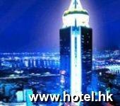 L Hotel Zhuhai Lianhua