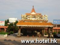 Gong Bei Palace Hotel