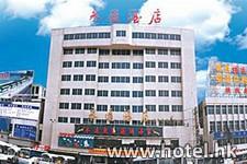 Yong Tong Hotel