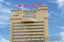 HAJINGWANHAO Hotel