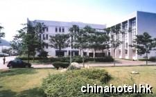 Beijing Normal University International Exchange Center