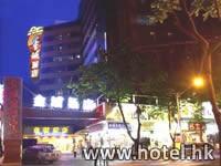 Jin Yu Hotel