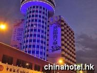 Zhuhai Binhai Hotel