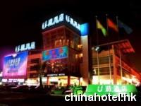 Zhuhai YouPa hotel