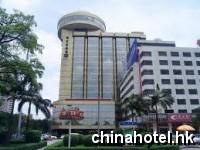 FuHua Hotel Zhongshan