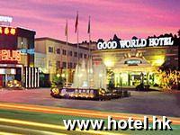 Good World Hotel