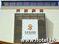Zhongshan Seasons View Executive Hotel