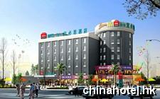 ibis Zhongshan The Center Hotel