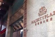 Majesty Plaza  Hotel Shanghai