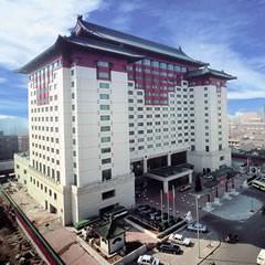 北京 王府半島酒店