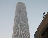 北京 國貿大酒店
