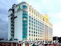Holiday Inn Shifu  Hotel Guangzhou