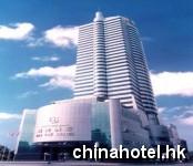 Xinjiang Hoi Tak Hotel