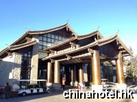 Lijiang Crowne Plaza Lijiang Ancient Town