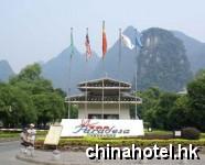 Yangshuo Paradesa Resort