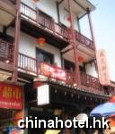 YangShuo Venice Hotel