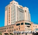Shangri-La Hotel Harbin
