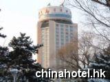 Swiss-Bel Hotel Changchun