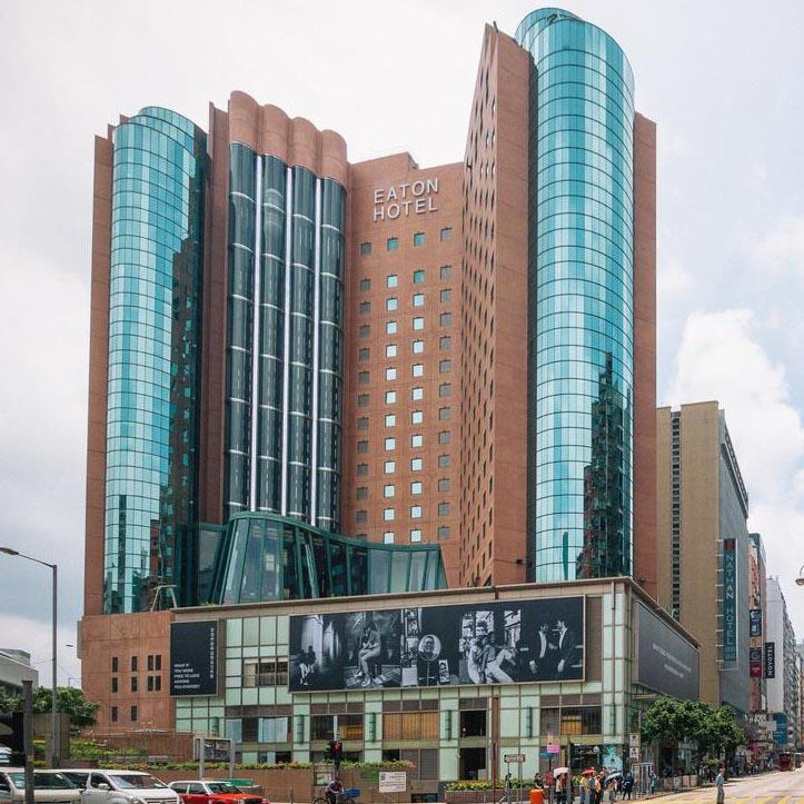 香港 逸东酒店