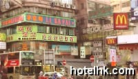 Granduer Holiday Hotel Hong Kong