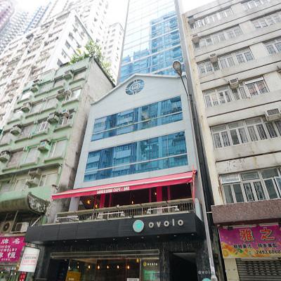 Ovolo Noho 286 Hong Kong