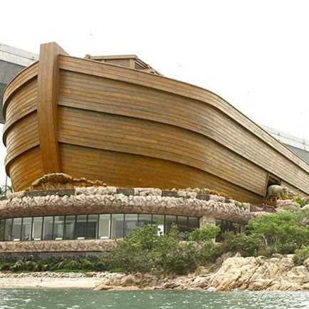 Noah's Ark Resort Hong Kong