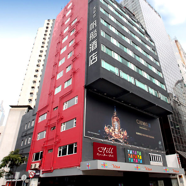Vela Boutique Hotel Hong Kong