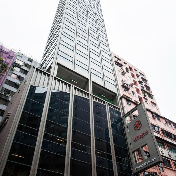 Le Prabelle Hotel Hong Kong