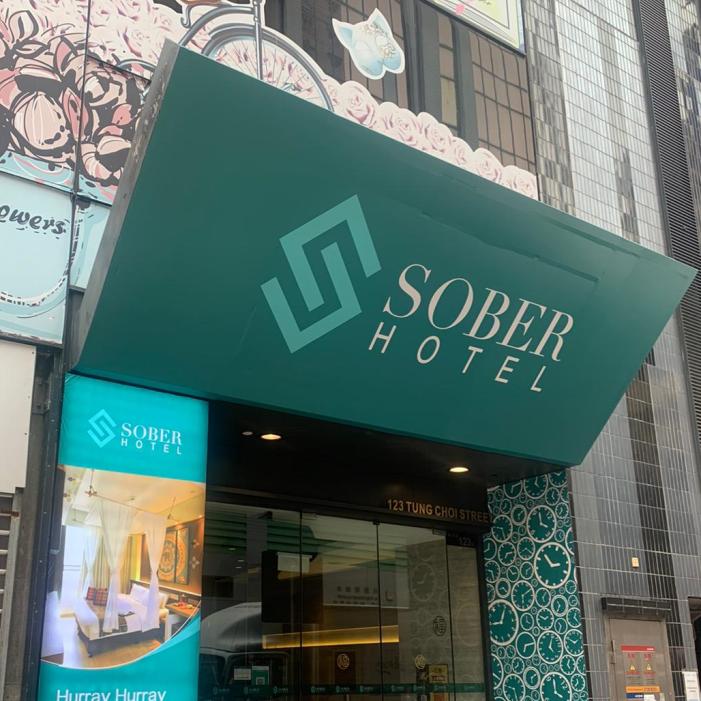 M1 Hotel Mongkok Hong Kong