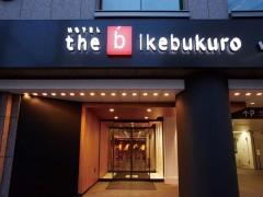 The B Ikebukuro Hotel (Ex.: Sunroute Ikebukuro)