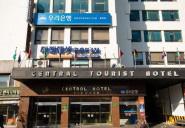 Central Hotel  Seoul