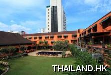 Holiday Garden Hotel Chiangmai