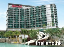 Marriott Resort & Spa Rayong