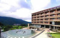 Tien Lai Resort & Spa Yangmingshan